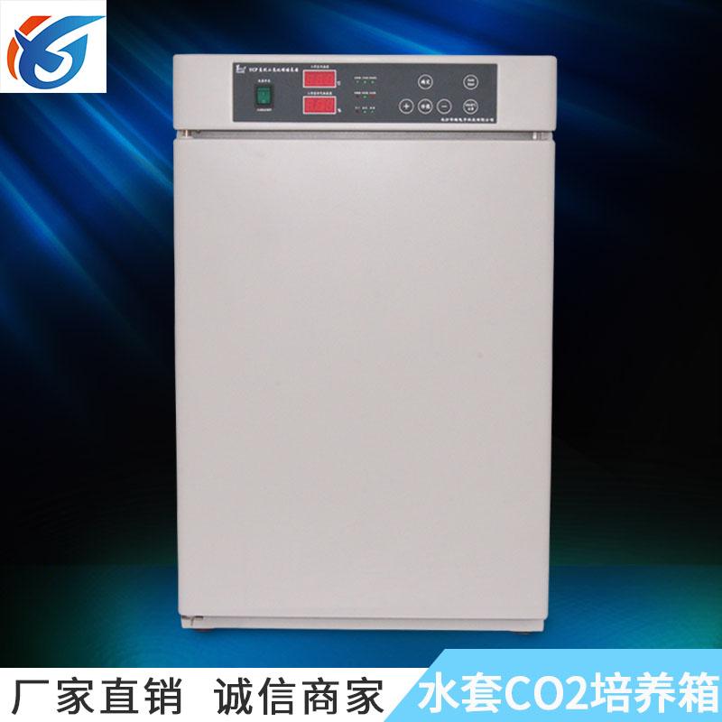 長沙華曦電子科技有限公司,長沙三氣培養箱,長沙二氧化碳檢測儀,氧氣控制器